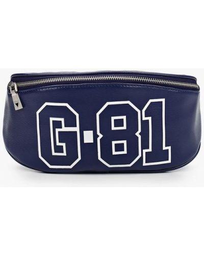 Синяя кожаная поясная сумка Guess