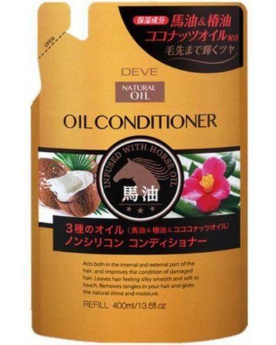 Силиконовое масло для волос восстанавливающее Kumano Cosmetics