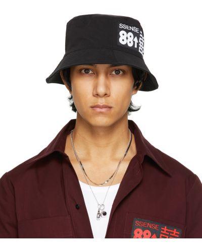 Czarny kapelusz bawełniany Ssense Works