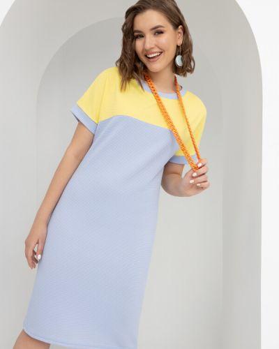 Повседневное платье миди с вырезом с принтом Charutti
