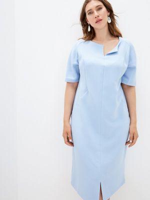 Платье-футляр Intikoma