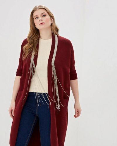 Кардиган бордовый Milana Style