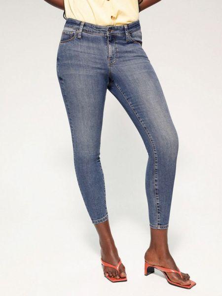 Фиолетовые джинсы-скинни с пайетками Violeta By Mango