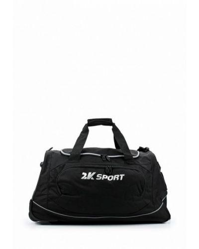 Черная дорожная сумка 2k