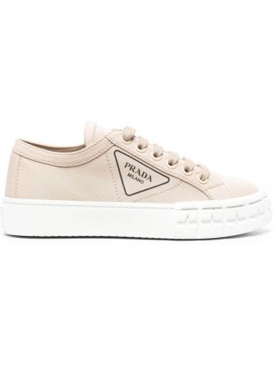 Różowe sneakersy skorzane sznurowane Prada
