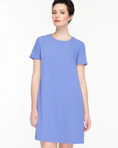 Фиолетовое платье Gregory