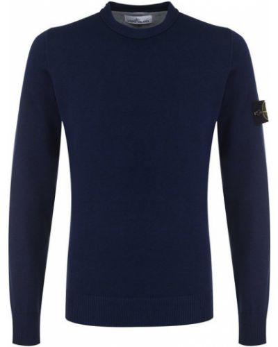 Синий свитер однотонный Stone Island