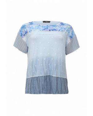 Голубая футболка Keyra