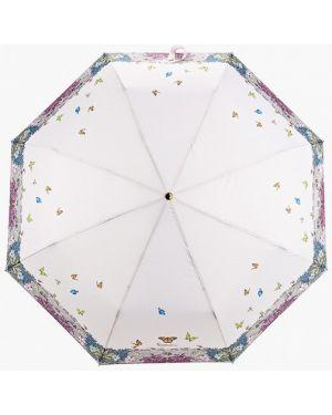 Зонт розовый Braccialini
