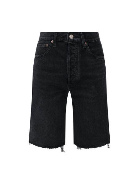 Джинсовые шорты - черные Agolde
