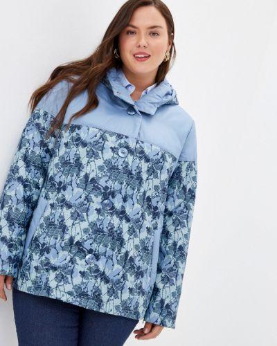 Утепленная куртка - голубая Wiko