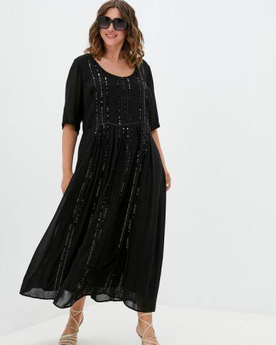 Черное вечернее платье Ulla Popken