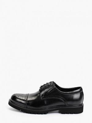 Черные туфли осенние Abricot