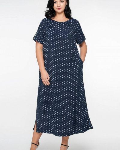 Платье макси синее Лимонти