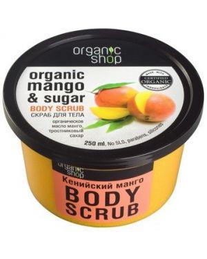 Скраб для тела очищающий отшелушивающий Organic Shop