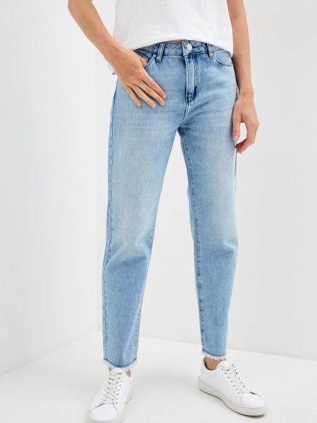 Прямые джинсы Karl Lagerfeld