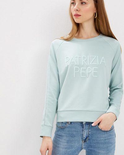 Свитшот голубой Patrizia Pepe