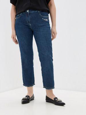 Синие прямые джинсы Elena Miro