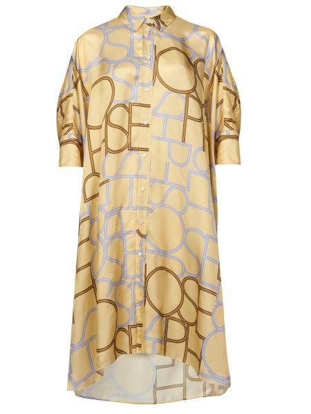 Платье на пуговицах - бежевое Joseph