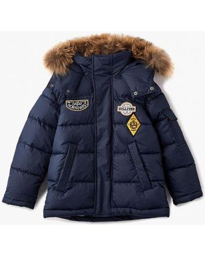 Синяя куртка теплая Gulliver