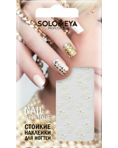 Наклейка для ногтей Solomeya