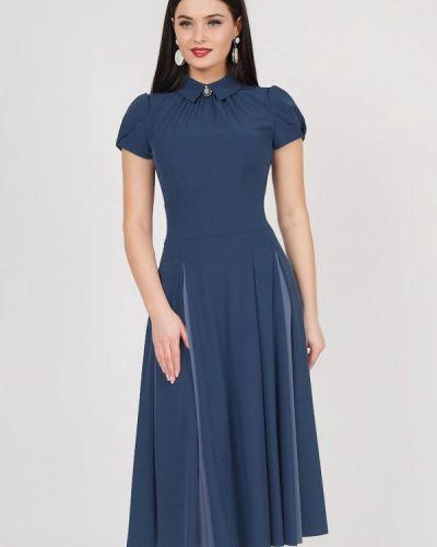 Вечернее платье синее Grey Cat