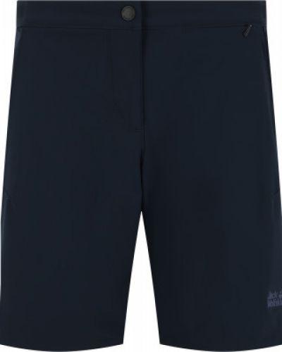 Зауженные синие спортивные шорты Jack Wolfskin
