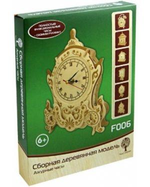 Часы набор Wooden Toys