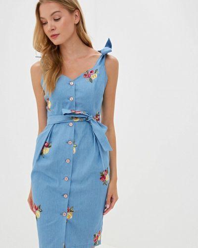 Платье прямое синее Fashion.love.story