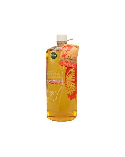 Масло от растяжек Aroma Jazz