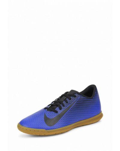 Бутсы синий Nike