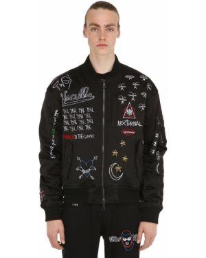 Prążkowana czarna kurtka z haftem Haculla