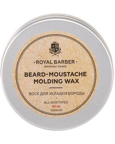 Воск для укладки волос Royal Barber