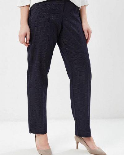 Синие брюки Violeta By Mango