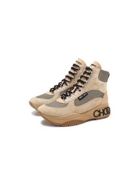 Высокие кроссовки замшевые бежевые Jimmy Choo
