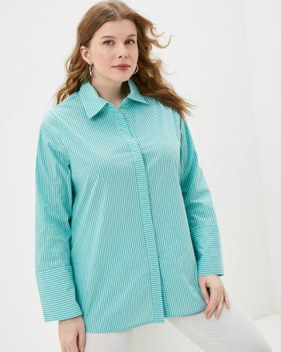 Зеленая с рукавами рубашка Ulla Popken
