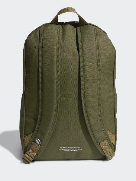Розовый рюкзак с карманами на молнии Adidas