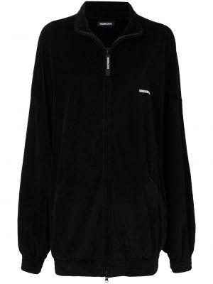 Черная куртка с воротником Ground Zero