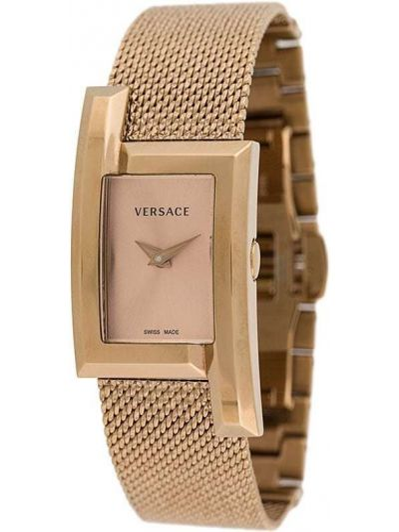Zegarek szary prostokątny Versace