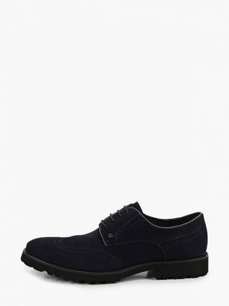 Синие туфли Guido Grozzi