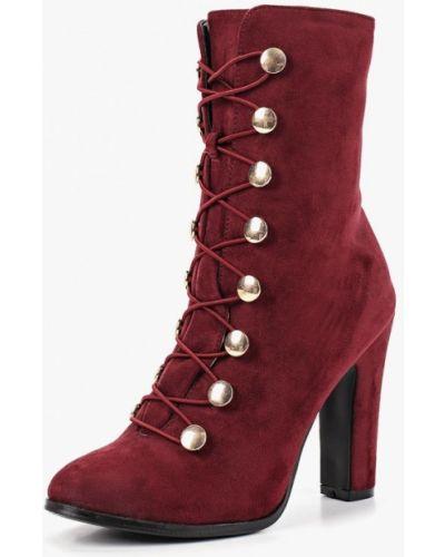 Полусапожки замшевые Sweet Shoes