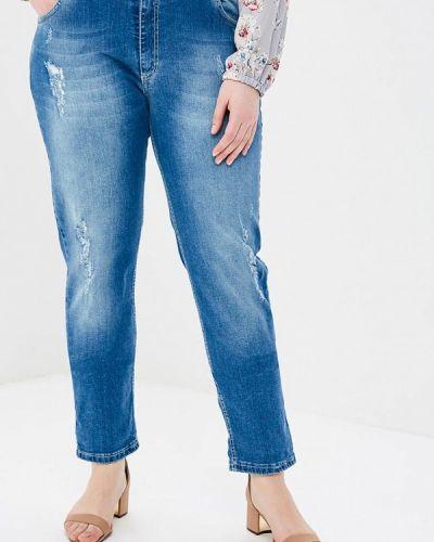 Синие джинсы Kitana By Rinascimento