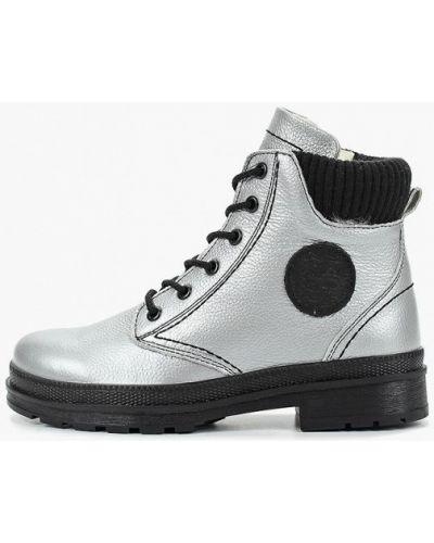 Кожаные ботинки осенние Shoiberg