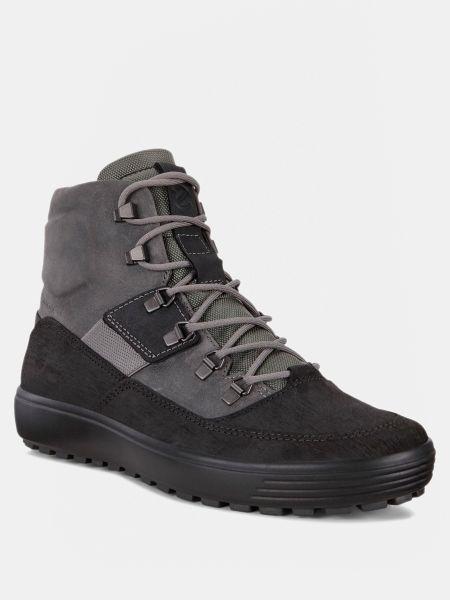 Ботинки из нубука - серые Ecco