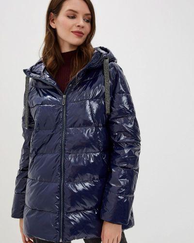 Зимняя куртка осенняя синий Bulmer