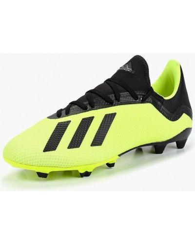 Купить мужские бутсы Adidas (Адидас) в интернет-магазине Киева и ... 3f55a49d19e