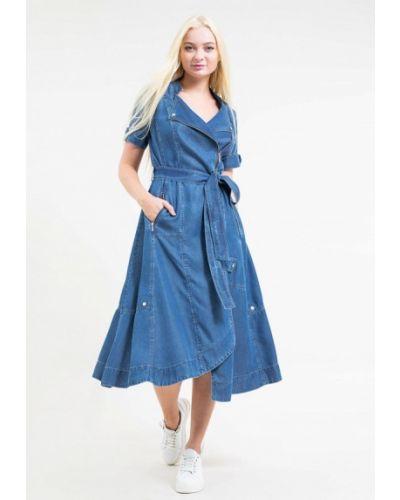 Джинсовое платье весеннее синее Maxa