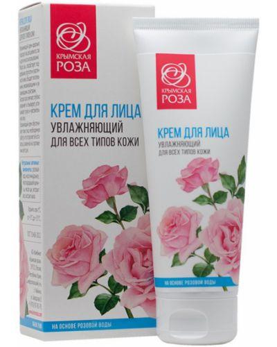 Кожаный крем для бюста крымская роза