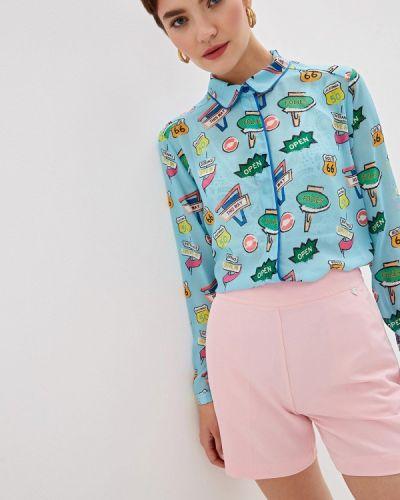 Блузка с длинным рукавом бирюзовая итальянский Blugirl Folies