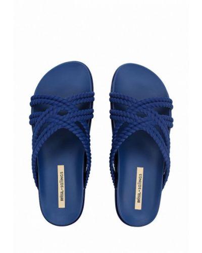 Синие сланцы Melissa